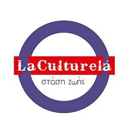 La Culturela